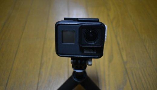 GoPro7(ゴープロ7)でYouTube撮影ってどうなの?実際に使ってわかったメリットとデメリット!