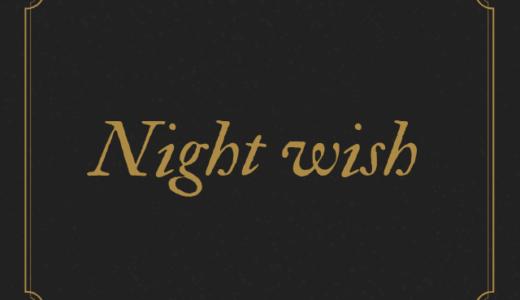 【神】Nightwish(ナイトウィッシュ)のおすすめ曲10選!