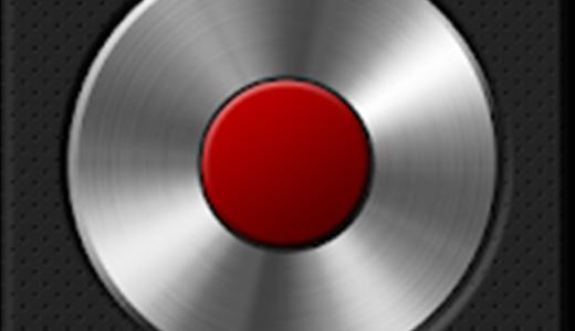 【ボイスレコーダーアプリ】PCM録音の評価や使い方まで徹底解説!