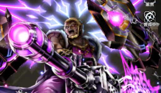 【ラスクラ】破壊王ルーガーの性能評価!スキルやストーリーも紹介!
