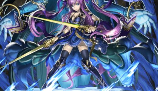 【ラスクラ】氷の刹姫セヴィアの性能評価!スキルやストーリーも紹介!