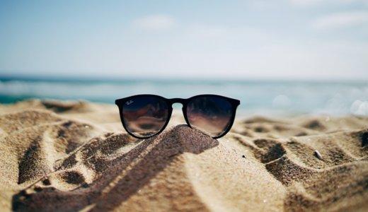 2020年の夏休みにおすすめな暇つぶし10選【一人でも楽しめる】