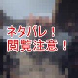 【MHWIB】プレイ日記その②!アンイシュワルダ戦まで進めた感想