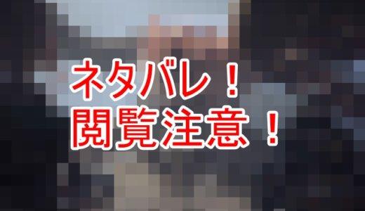 【MHWIB】プレイ日記その②!アンイシュワルダ戦まで進めた感想【モンハンワールドアイスボーン】