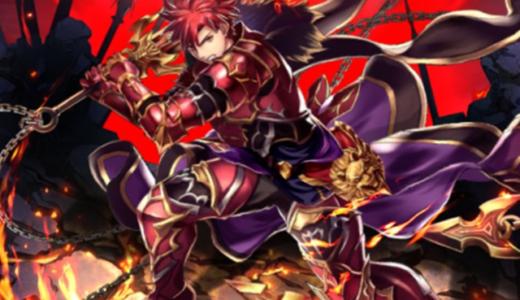 【ラスクラ】炎影のヴァンの性能評価!おすすめスキルやストーリーも紹介!
