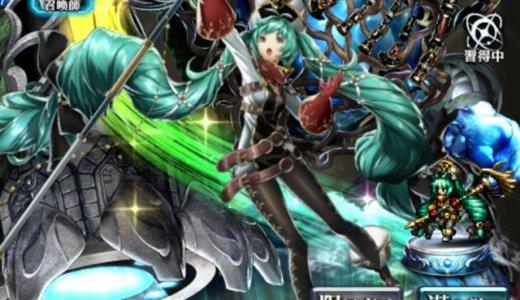 【ラスクラ】召喚士リーナの性能評価!おすすめスキルやストーリーも紹介!