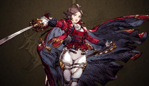【FFBE幻影戦争】変幻自在の赤魔導士?ミランダの性能評価!
