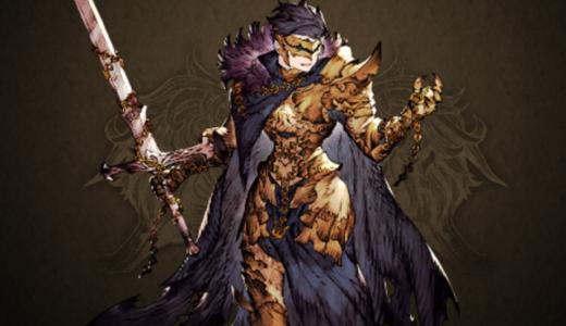 【FFBE幻影戦争】シュテル(破滅の騎士)の性能評価!文句なしのぶっ壊れキャラ?