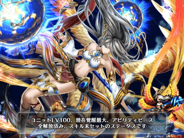 ラスクラ,加護天使ルキエル