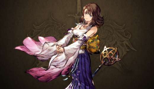 【FFBE幻影戦争】最強クラスの白魔導士?ユウナの性能評価!