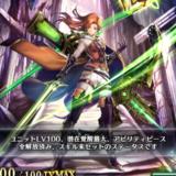 ラスクラ,魔導剣機リルベット,評価