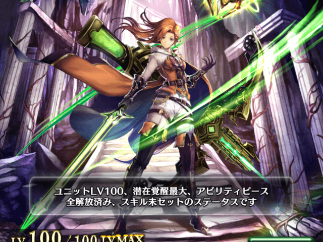 魔導剣機リルベット