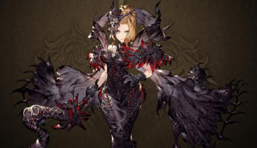 【FFBE幻影戦争】強すぎるソーサラー?ヘレナ(黒衣の魔女)の性能評価!