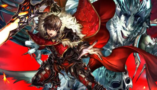 【ラスクラ】騎士王カイルの性能評価!おすすめスキルやアークも紹介!