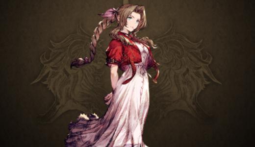【FFBE幻影戦争】高火力なヒーラー?エアリスの性能評価!