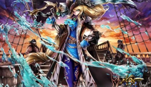 【ラスクラ】海賊マディンの性能評価!おすすめスキルやアークも紹介!