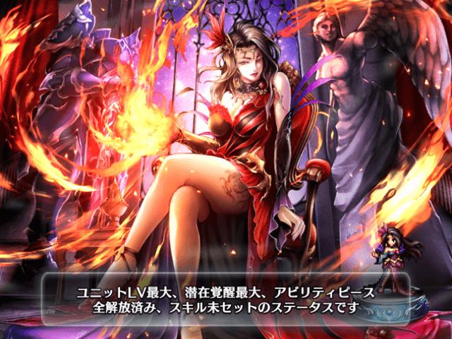 ラスクラ,炎の女王エリザ,評価